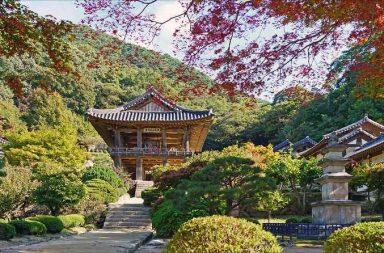 voyage coree sud